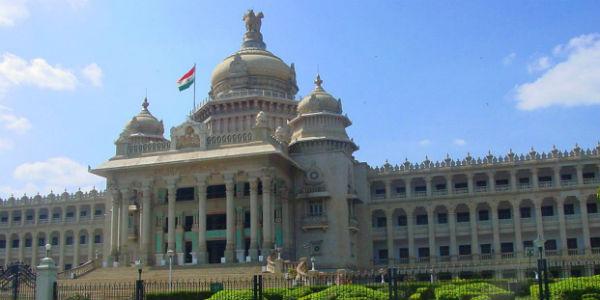 Bengaluru 1