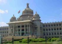 Bengaluru 2