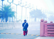 Lucknow Weather