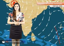Weather Forecast for Jan 14: Rain in Kashmir, Kerala, Andaman, Northeast India