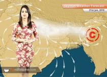 Weather Forecast for Jan 21: Rain in Andaman, Cold wave in Odisha, Sunny days in Northwest India