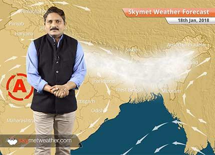 18 जनवरी के लिए मौसम पूर्वानुमान: बिहार, पूर्वी उत्तर प्रदेश में रहेगा घना कोहरा, राजस्थान, गुजरात में गिरेगा पारा..