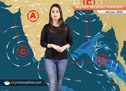 Weather Forecast for Jan 4: Winter intensifies in Northwest and Central India, Fog in Punjab, Haryana, UP, Bihar