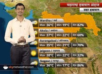Maharashtra Weather Forecast for Feb 27: Dry weather to persist in Maharashtra, nights to be slightly warm