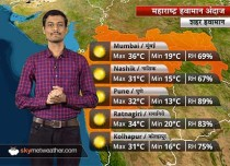 Maharashtra Weather Forecast for Feb 18: Warm weather in Mumbai, Nagpur, Nashik; Jowar, Wheat, Bengal Gram to be harvested