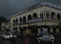 Thunderstorm in Chandigarh, Amritsar, Churu, Rewari, Gurugram, Lucknow