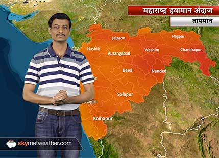 Maharashtra Weather Forecast for Mar 10: Vidarbha may see isolated rains, Maharashtra to battle warm days
