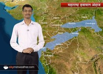 Maharashtra Weather Forecast for Mar 16: Rains and hailstorm likely in many parts of Maharashtra