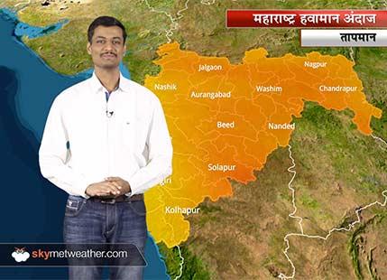 Maharashtra Weather Forecast for Mar 23: Rain may appear over Sangli, Satara, Kolhapur around March 25