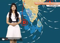 Weather Forecast for Mar 14: Depression to intensify further, Rain in Bengaluru, Tamil Nadu, Kerala