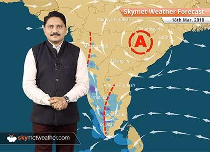 18 मार्च मौसम पूर्वानुमान: तमिलनाडु, कर्नाटक, केरल, नागालैंड में वर्षा..
