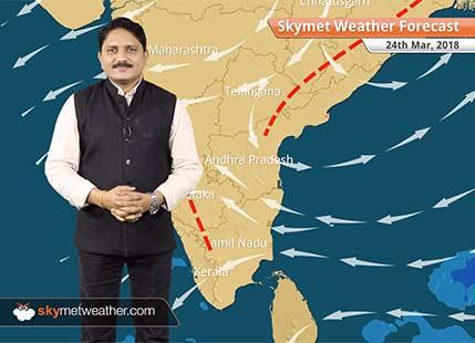 24 मार्च मौसम पूर्वानुमान: दिल्ली, जयपुर, लखनऊ, पटना में शुष्क मौसम; कोलकाता में हो सकती है बारिश..