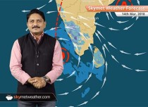 Weather Forecast for Mar 14: Good showers in Tamil Nadu, Kerala; rain and snow in Kashmir, Himachal