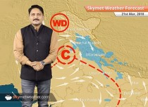 Weather Forecast for Mar 21: Rain in Uttar Pradesh, Bihar, Madhya Pradesh, Chhattisgarh