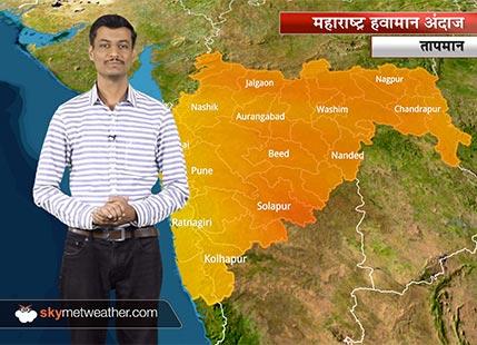 Maharashtra Weather Forecast for Mar 20: Light rain in Vidarbha & Marathwada, dry weather in rest of Maharashtra