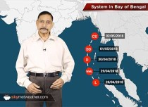 First Pre Monsoon system in Bay, likely to intensify