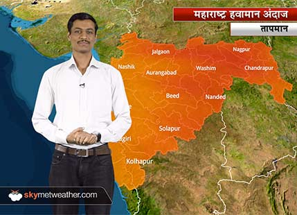 Maharashtra Weather Forecast for Apr 13: Rains to reduce in Maharashtra, expect isolated thunderstorm in Vidarbha