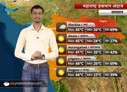 Maharashtra Weather Forecast for Apr 27: Heatwave in parts of Vidarbha, mercury to rise further