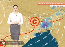 Weather Forecast for Apr 22: Rains are expected over Kerala, South Karnataka, Tamil Nadu