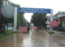 Rain in Gwalior