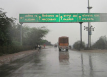 Rain in Uttar Pradesh_ronnieborr 429