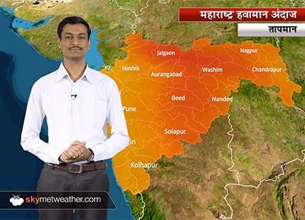 Maharashtra Weather Forecast for Apr 11: Rain in Akola, Washim, Buldhana, Mumbai to be dry