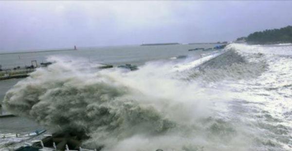 Cyclone Mekunu_