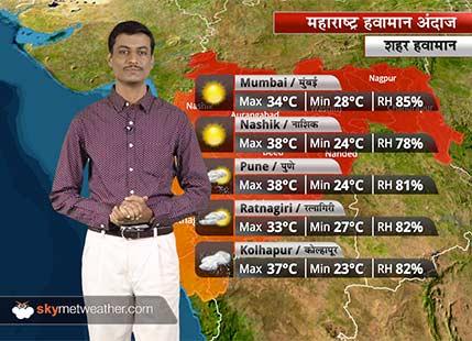 Maharashtra Weather Forecast for May 18: Rain in Pune, Akola, Sangli, Vengurla