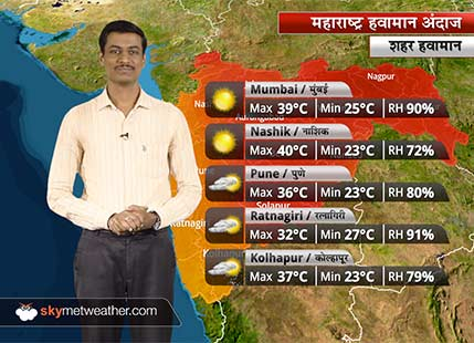 Maharashtra Weather Forecast for May 22: Nagpur, Parbhani, Vengurla, Kolhapur to get some more rains