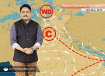 Weather Forecast for May 16: Delhi, Haryana to be dry; thundershower likely in Maharashtra, east MP, Chhattisgarh, Bihar