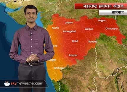 Maharashtra Weather Forecast for May 29: Rain in Sangli, Satara, Kolhapur; Mumbai Pune to remain dry