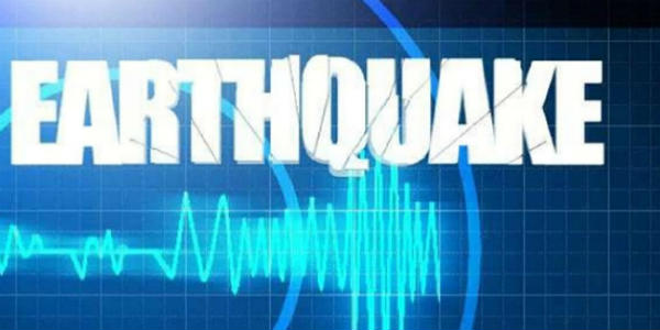 earthquake p