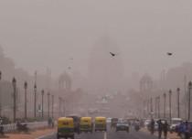 Dusty sky in Delhi-- DBPOST 429