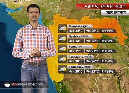 Maharashtra Weather Forecast for Jun 15: Rains to increase over Mumbai, Thane; light spells for Pune, Nashik