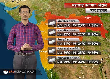 Maharashtra Weather Forecast for Jun 19: Rain in Mumbai, Pune, Nagpur, Akola