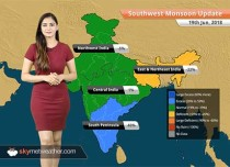 Monsoon Forecast for June 20, 2018: Heavy Monsoon rain in Kerala, Karnataka, Goa