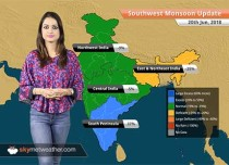 Monsoon Forecast for June 21, 2018: Heavy Monsoon rain in Goa, Karnataka, Kerala