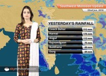 Monsoon Forecast for June 23, 2018: Monsoon rain in Maharashtra, Karnataka, Kerala, Northeast