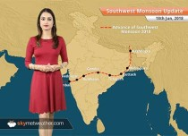 Monsoon Forecast for June 19, 2018: Heavy rain in Goa, Kerala, Assam, Meghalaya