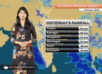 Monsoon Forecast for June 22, 2018: Monsoon rain in Goa, Vidarbha, West Bengal, Chhattisgarh