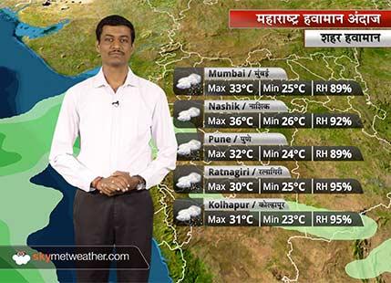 Maharashtra Weather Forecast for Jun 6: Monsoon nears Maharashtra; rains to intensify