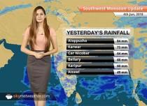 Monsoon Forecast for June 5, 2018: Monsoon reaches Bengaluru, Chennai; to visit Hyderabad, Mumbai soon