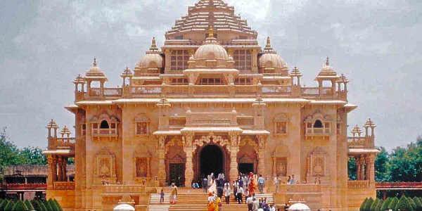 Gujarat post