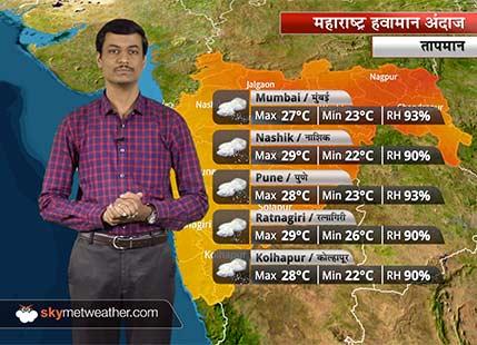 Maharashtra Weather Forecast for July 3: More rains for Mumbai, Nagpur, Akola