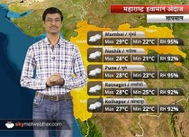 Maharashtra Weather Forecast for July 6: Monsoon remains active over Maharashtra, good rains to continue
