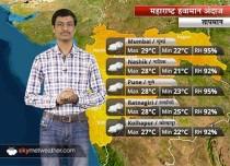 Maharashtra Weather Forecast for July 6: Monsoonremains active over Maharashtra, good rains to continue