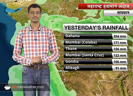 Maharashtra Weather Forecast for July 10: Flooding rains in Mumbai, Dahanu to continue