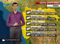Monsoon in India,Southwest Monsoon 2018,Monsoon Forecast 2018,Rain in India,Weather in India,Drought in India,weather forecast for India,monsoon forecast for India,monsoon news,monsoon update,monsoon forecast 2018 update,latest monsoon news, Weather In India, India Weather, heatwave in Maharashtra,heatwave in Nashik,Heatwave in Pune,Heatwave like conditions in Maharashtra,hot days in Maharashtra,Maharashtra weather,Nashik weather,Pune weather,warm days in Nashik,Warm days in Pune,warm weather in Jalgaon,Weather of Maharashtra,weather of pune,weather of Sangli,weather of Satara