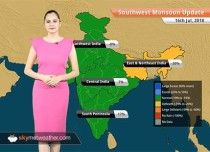 Monsoon Forecast for July 17, 2018: Heavy rain in Gujarat, Odisha, Vidarbha