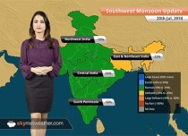 Monsoon Forecast for July 21, 2018: Rains in Rajasthan, Madhya Pradesh, Chhattisgarh, Telangana